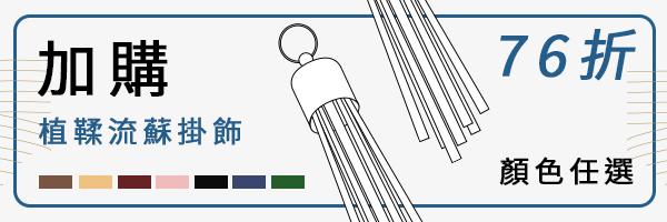 62007 banner