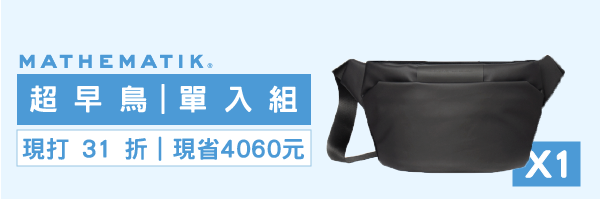 58238 banner