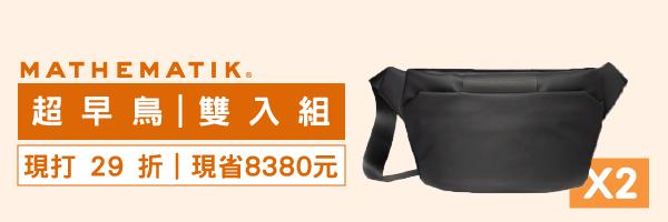 58239 banner