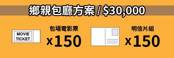 59741 banner