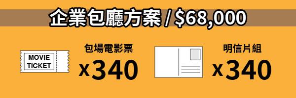 59742 banner