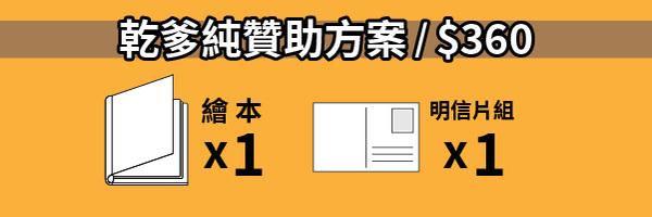 59753 banner