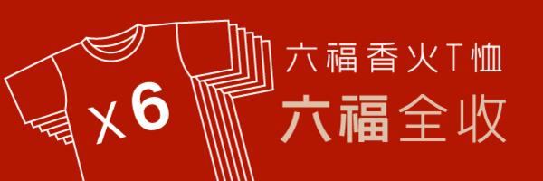 58901 banner