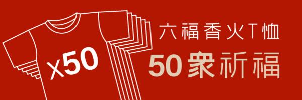 59028 banner