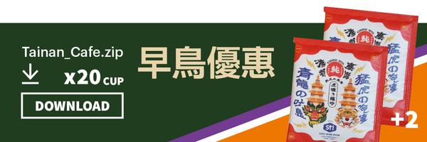 58633 banner