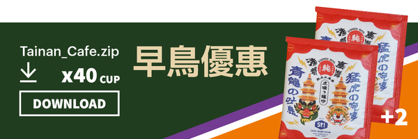 58636 banner