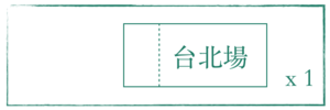 2940 banner