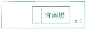 2941 banner