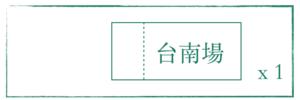 2942 banner