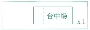 2943 banner