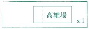 2945 banner