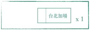 3019 banner
