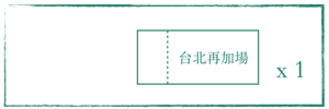 3062 banner