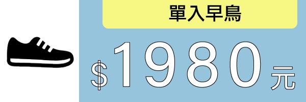 58644 banner