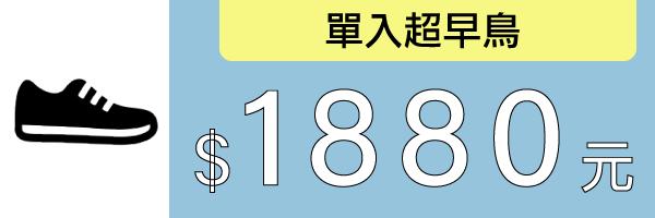 60029 banner