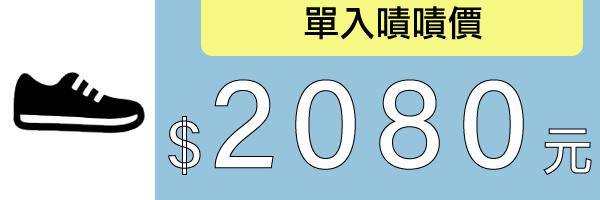 60030 banner