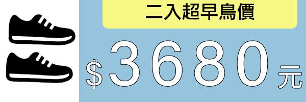 60031 banner