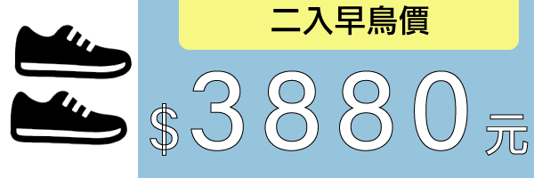 60032 banner