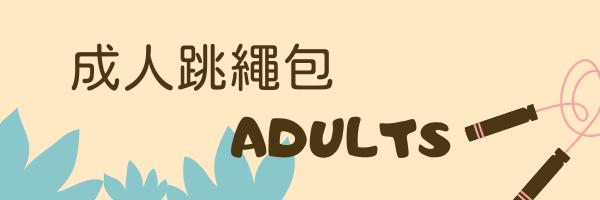 59490 banner