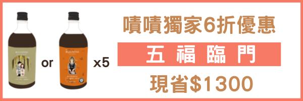 59933 banner