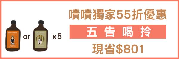 59950 banner