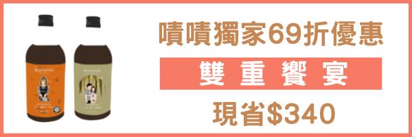 59951 banner