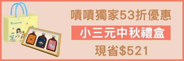 62767 banner