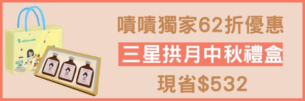 62768 banner