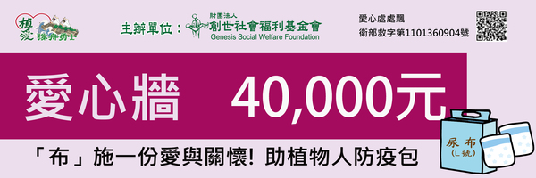 59354 banner