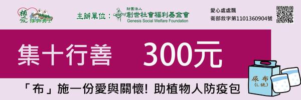 59356 banner