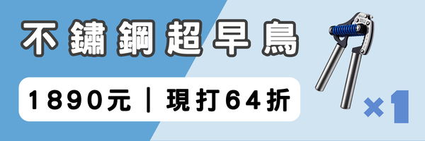 59384 banner