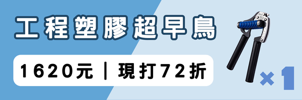 59385 banner