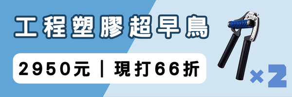 59989 banner
