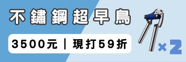 59990 banner