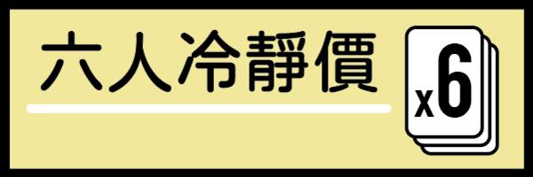59420 banner