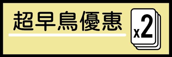 59421 banner