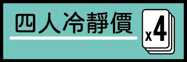 60146 banner