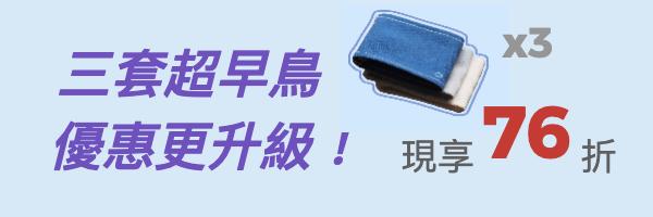 59732 banner