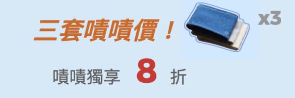59953 banner
