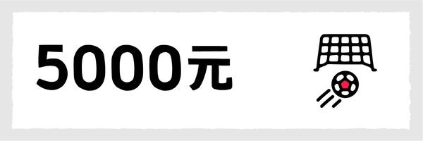 60069 banner