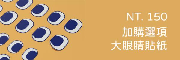 60927 banner