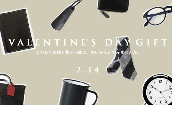 2021valentinesdaygift-giftpage-pc