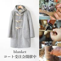 blanketコート受注会