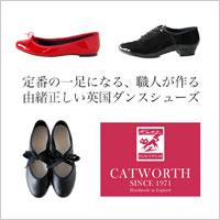 CATWORTH
