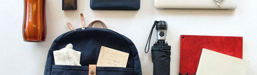 かばんの中身から見える、自分にぴったりの通勤バッグ