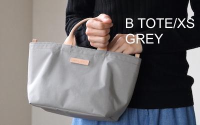 【別注】B TOTE/XS GREY