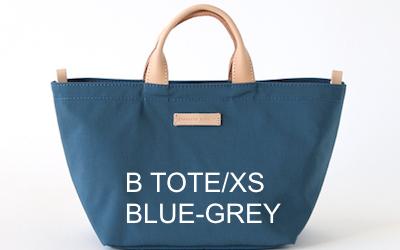 【別注】B TOTE/XS BLUE-GREY