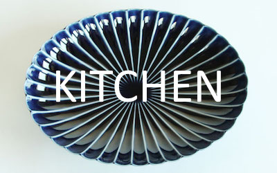 【カテゴリー】キッチン