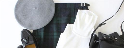 永遠のスタンダードアイテム。ONEIL OF DUBLINのキルトスカートと過ごす季節