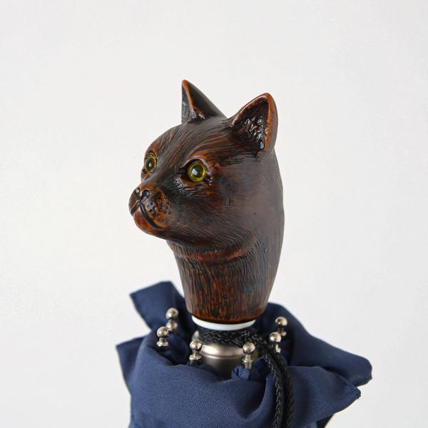 Guy de jean/Guy de jean 折傘 Cat